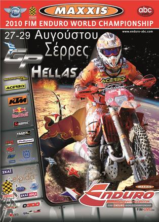 EWC Enduro 2010 - Serres, Grecja